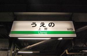 2010-03-14-03.jpg