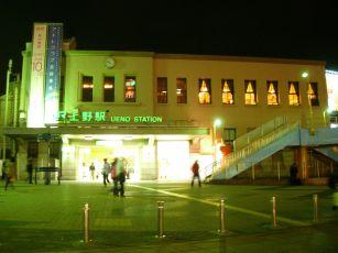 2010-03-14-18.jpg