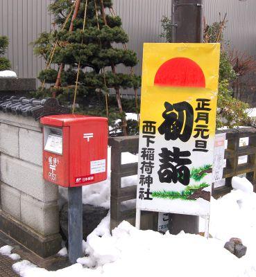 2011-01-03-01.jpg